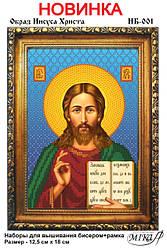 """""""Образ Ісуса Христа"""""""