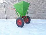 Разбрасыватель ручной универсальный РРУ-55 Булат зеленый, фото 5