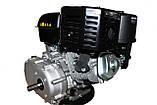 Двигатель бензиновый GrunWelt GW460F-S (CL) (центробежное сцепление, шпонка, 18 л.с., ручной стартер), фото 3