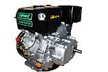 Двигатель бензиновый GrunWelt GW460F-S (CL) (центробежное сцепление, шпонка, 18 л.с., ручной стартер), фото 4