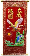 "Панно красное ""Орел на фоне гор"" (80х30CMM20017-2)"