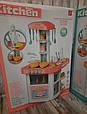 Игровой Набор Большая Кухня Home Kitchen  с Духовкой, Посудой и Водой, фото 8