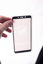 Захисне скло для Samsung A8 Black 2018
