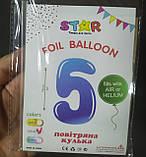 """Фольгированная цифра Slim STAR серебро """"5"""" 30 """"(76см) в упаковке, фото 2"""
