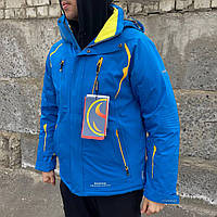 Термокуртка парка темная зимняя теплая мужская SNOW HEADQUARTER