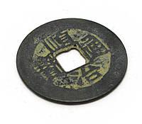 Старинная монета (d-2,5 см)