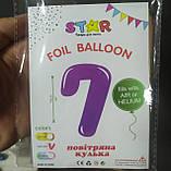 """Фольгована цифра Slim STAR срібло """"7"""" 30"""" (76см) в упаковці, фото 2"""
