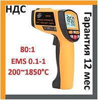 Benetech GM1850. Термометр, пирометр инфракрасный, цифровой, бесконтактный, ик, градусник, электронный, фото 1