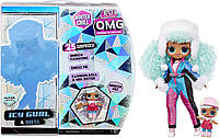 Lol OMG Surprise Winter Chill ICY Gurl - лол ОМГ Ледяная Леди (570240), фото 2