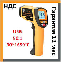 Benetech GM1651. Термометр, пирометр инфракрасный, цифровой, бесконтактный, ик, градусник, электронный, фото 1