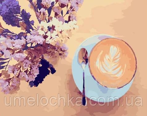 Раскраска для взрослых Лавандовый кофе (BRM22206) 40 х 50 см