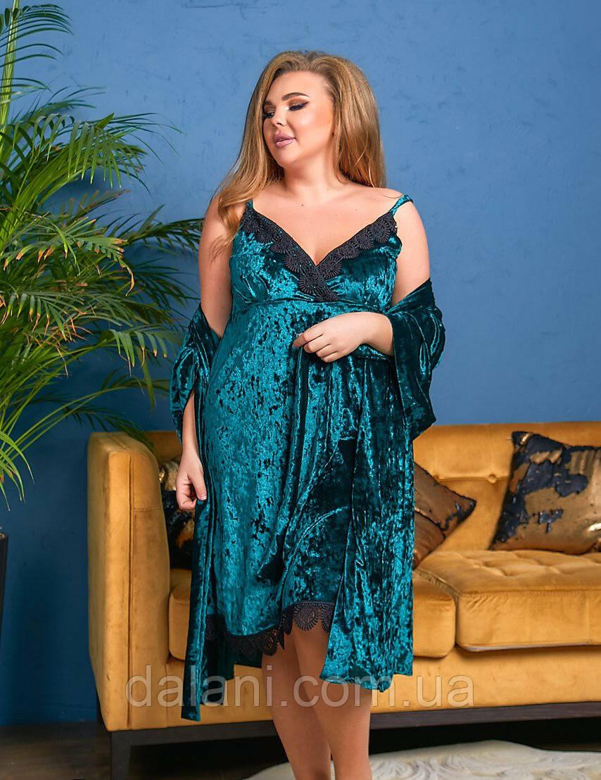 Велюровый бирюзовый женский комплект из ночной сорочки и халата