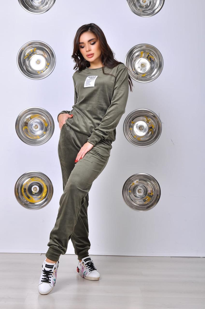 Женский молодежный велюровый плюшевый спортивный костюм: кофта и штаны с манжетами