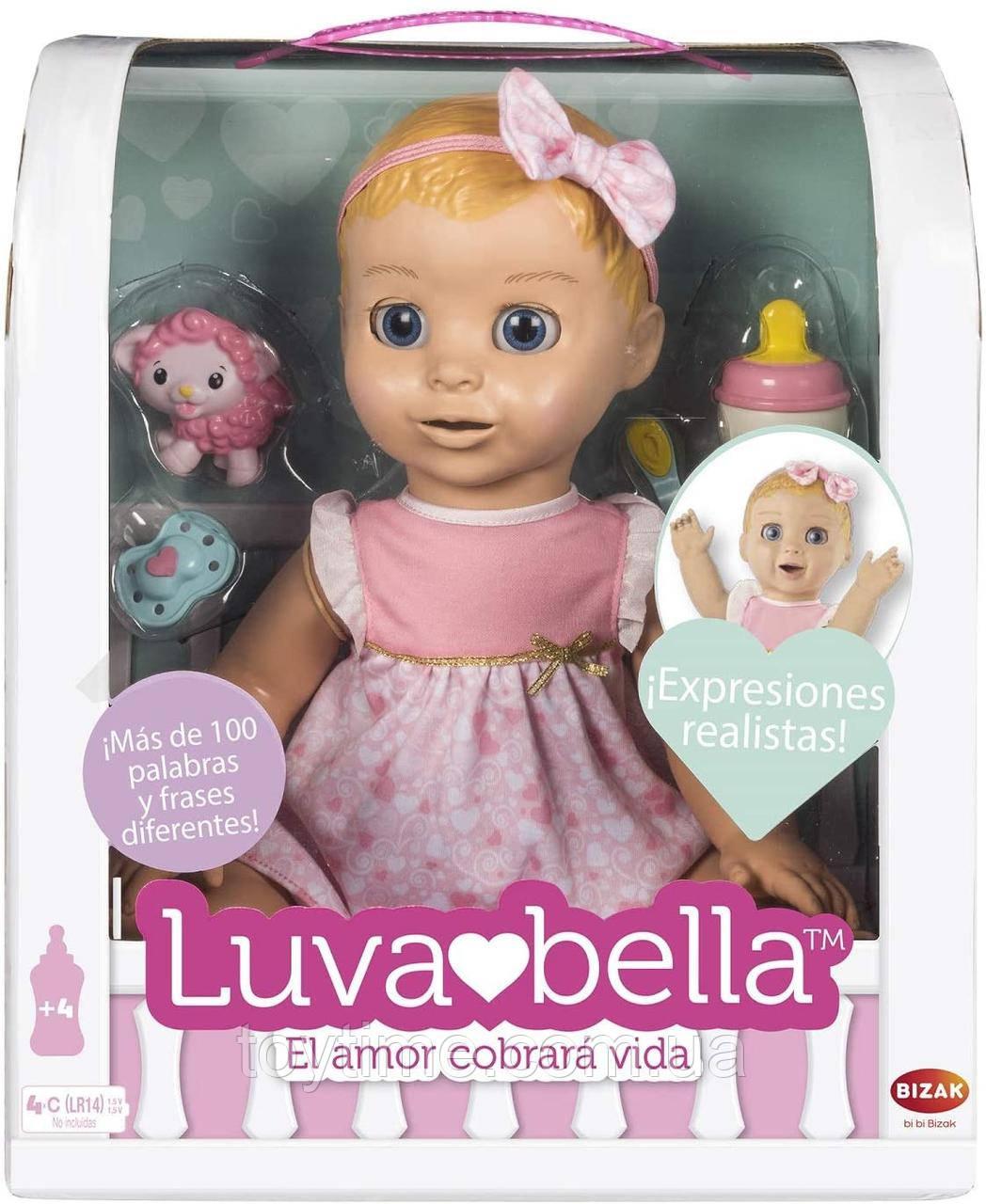 Интерактивная кукла Spin Master Luvabella (испанский) / Лувабелла Blonde Hair Interactive Baby Doll (Spain)