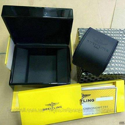 Коробочка фирменная Breitling Black, фото 2