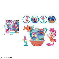Пони-русалка в ракушке Пинки Пай Pinkie Pie BL066/BL067 7Toys подводное кафе SPA в коробка 20*6*20см