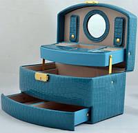 Шкатулка для украшений,ювелирных изделий,бижутерии (голубая)