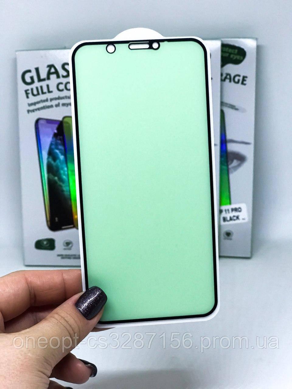 Гнучке матове скло GREEN для Iphone XS Max/11 Pro Max Black