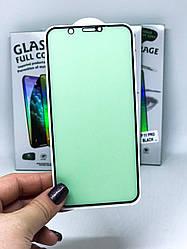 Гибкое матовое стекло GREEN для Iphone XS Max/11 Pro Max Black