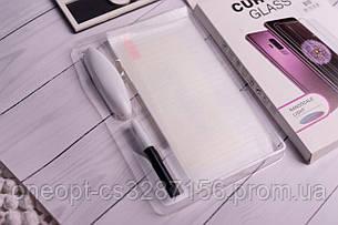 Защитное стекло Ультра-Фиолет для Samsung Galaxy S10