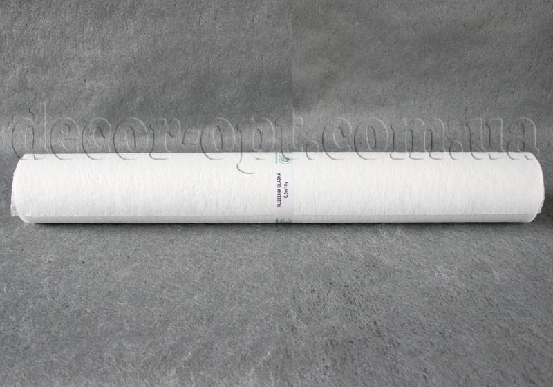 Флизелин белый 50см/ 10ярд арт.01