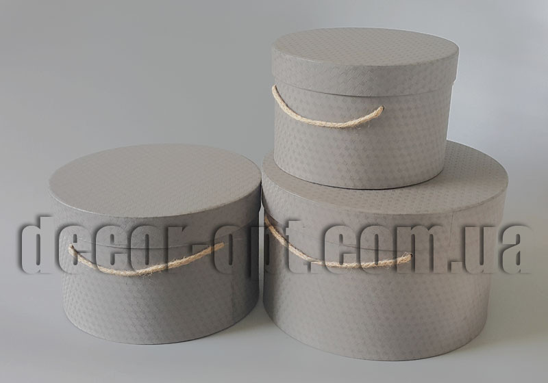 Набор серых коробок-тубусов 3 шт. W5189