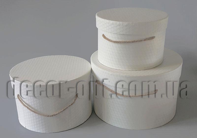 Набор кремовых коробок-тубусов 3 шт. W5185