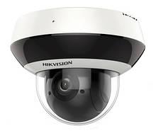 4 Мп IP PTZ видеокамера, камера видеонаблюдения, охрана для безопасности дома/офиса/квартиры, работает с