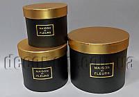 Набор цилиндрических черно-бронзовых коробок Maison des Fleurs 3шт Н1810075