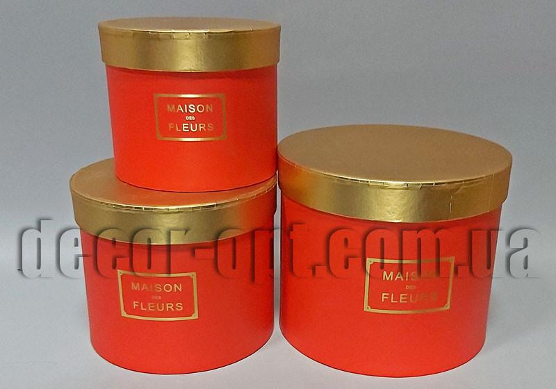 Набор цилиндрических красно-бронзовых коробок Maison des Fleurs 3шт Н1810075