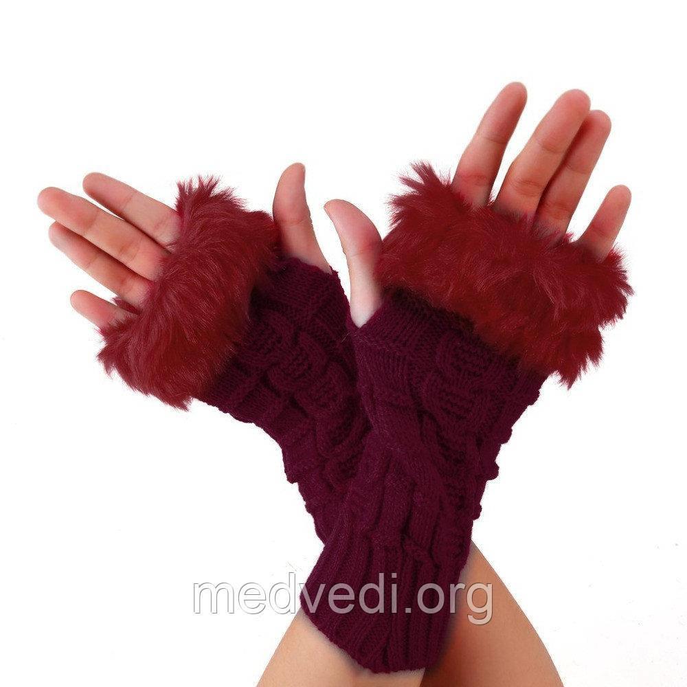 Короткие бордовые митенки с мехом (перчатки без пальцев) 20см