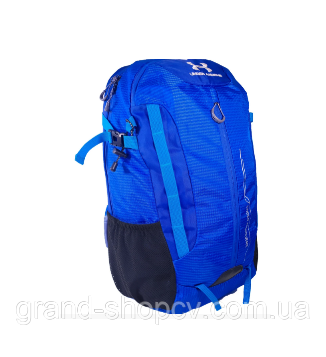 Рюкзак туристический гродоской UNDER ARMOUR 40л