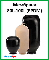 Мембрана 80L-100L (EPDM)