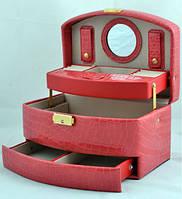 Шкатулка для украшений,ювелирных изделий,бижутерии (розовая)