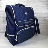 Вместительный анатомический школьный рюкзак с пеналом для мальчика 7, 8, 9, 10 лет | каркасный ранец портфель, фото 3