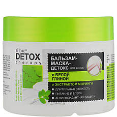 Витэкс - Detox Therapy Бальзам-маска для волос с Белой глиной Питание и блеск 300ml, фото 2