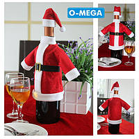 Новогоднее украшение на бутылку - Дед Мороз!