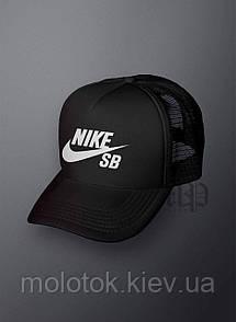 Кепка Тракер Nike SB (Найк СБ)