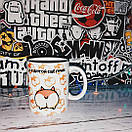 Чашка С одно стороны я хороша, а с другой еще лучше., фото 2