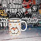 Чашка З одного боку я гарна, а з іншого ще краще., фото 2