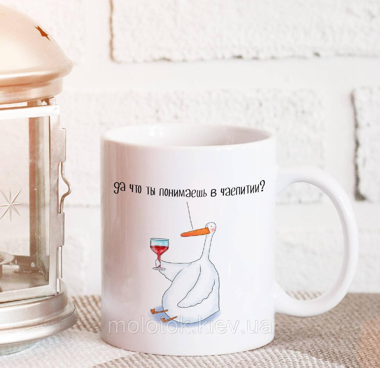 Чашки Да что ты понимаешь в чаепитии?