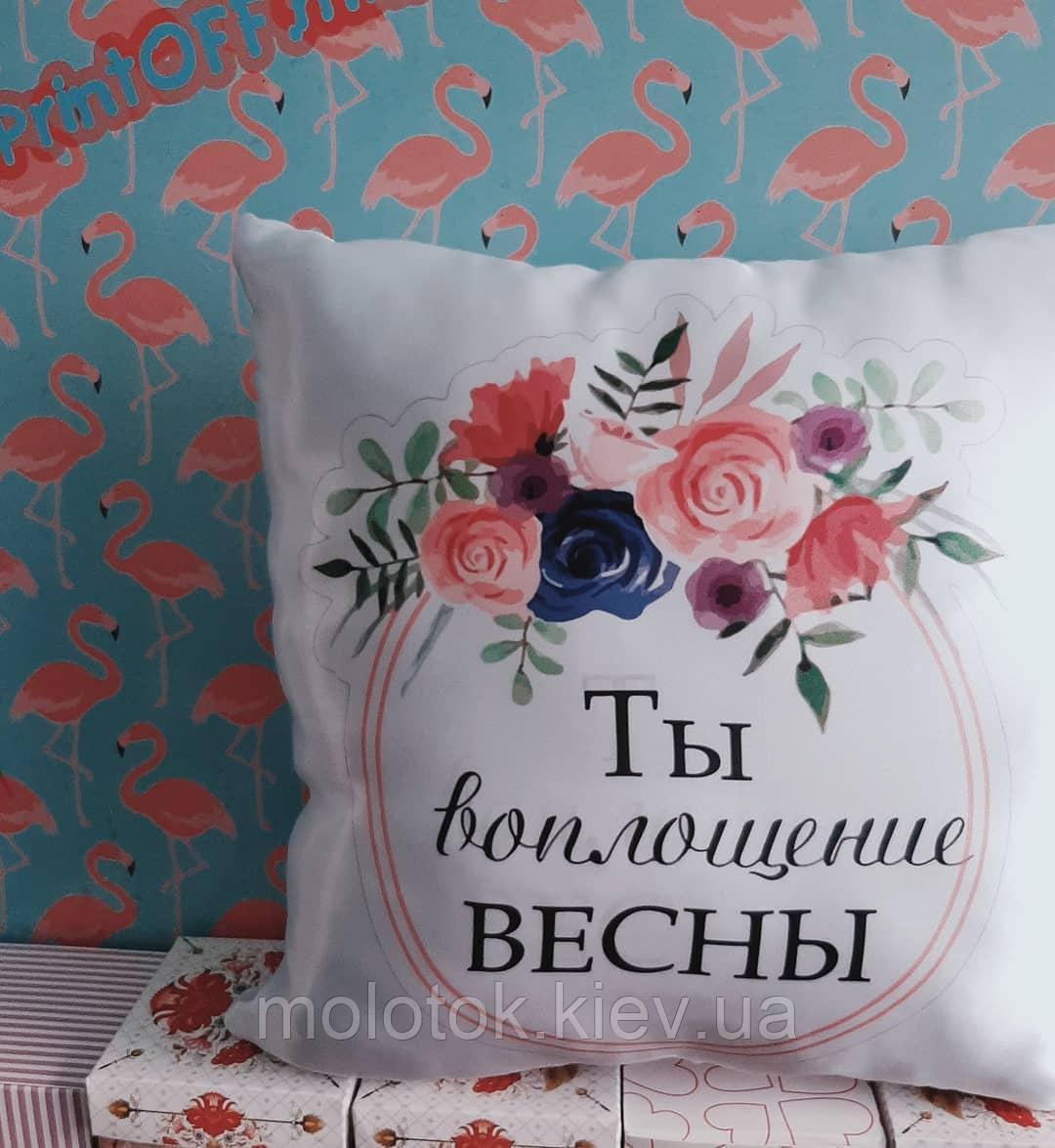 Подушка ты воплощение весны.