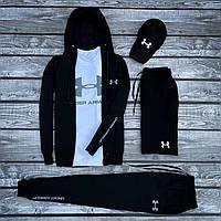 Спортивный костюм Under Armour (Футболка+шорты+худи+штаны+кепка)