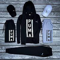 Спортивный костюм Puma (Футболка+шорты+худи+штаны+кепка).