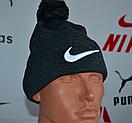 Шапка Nike серого цвета с балабоном, фото 2