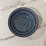 Глубокая тарелка ~450 мл. Ручная работа. Узбекистан (17_3), фото 3