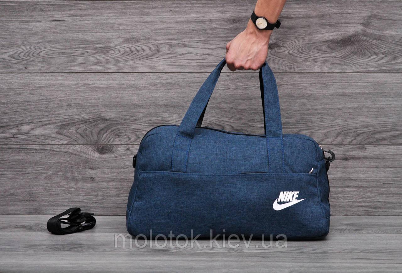 Спортивна сумка Nike (Найк)