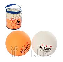 Теннисные шарики MS 2205 3 шт., 40 мм, бесшовные, 2 цвета, кул., 12-4-4 см.