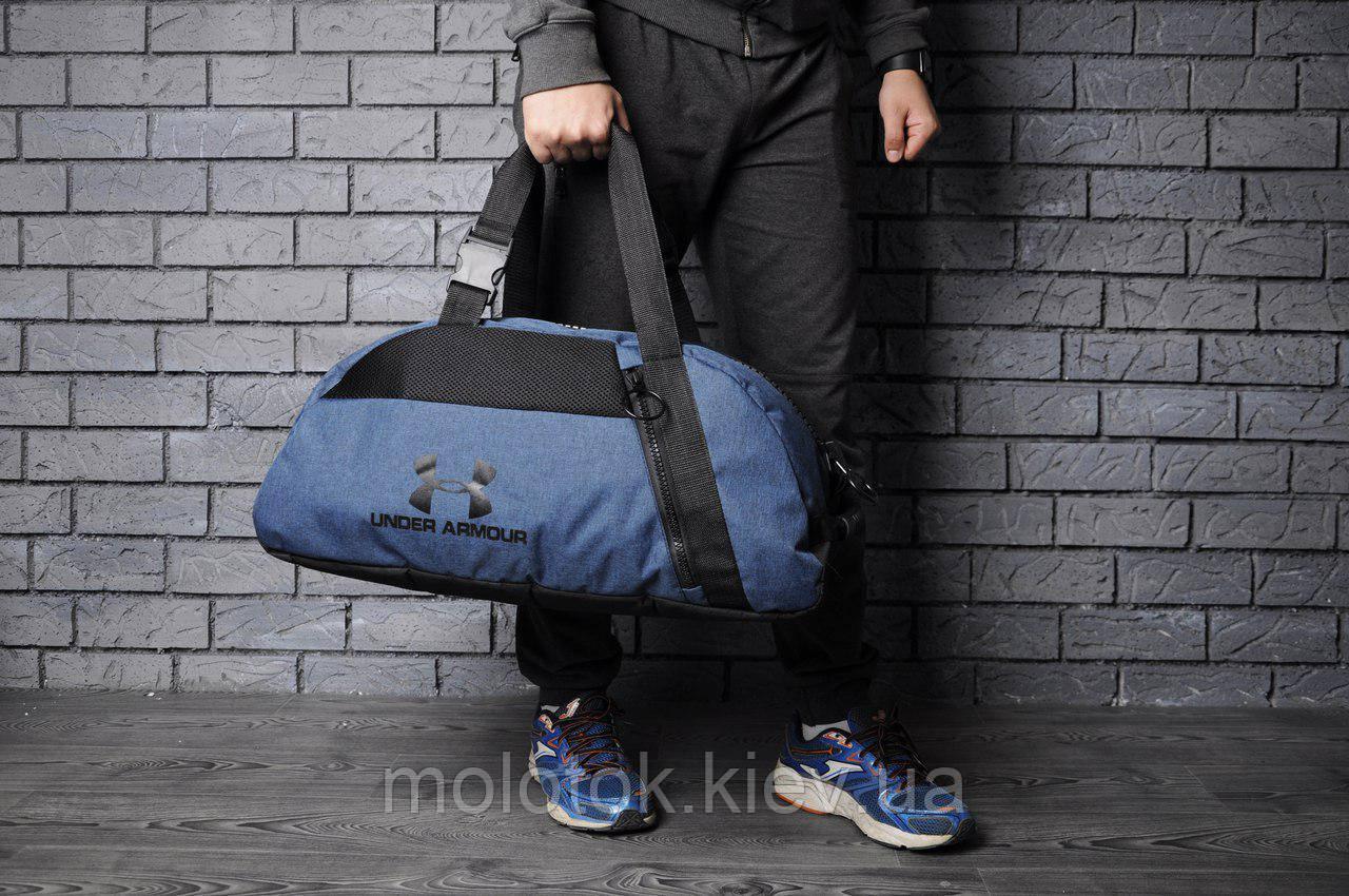Спортивна сумка Under Armour, темно-сінія
