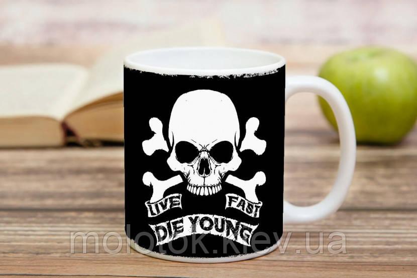 Чашка Череп и кости